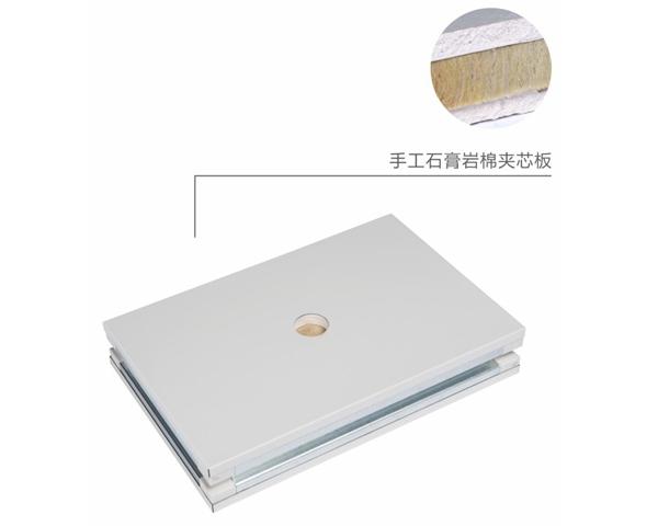 手工石膏岩棉夹芯板